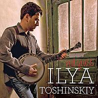 New Music from Ilya Toshinskiy - Red Grass